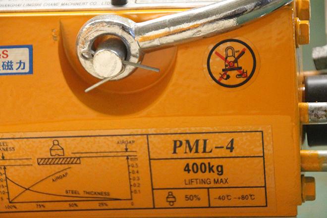 PML-4手动永磁吸盘.jpg