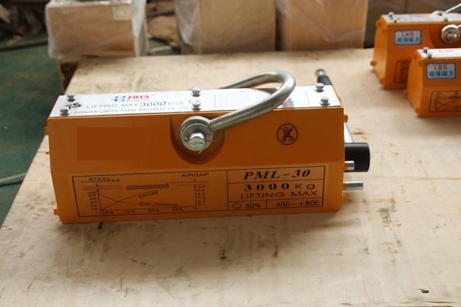 PML-30手动磁力吸盘.jpg