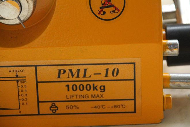 PML-10手动永磁吸盘.jpg