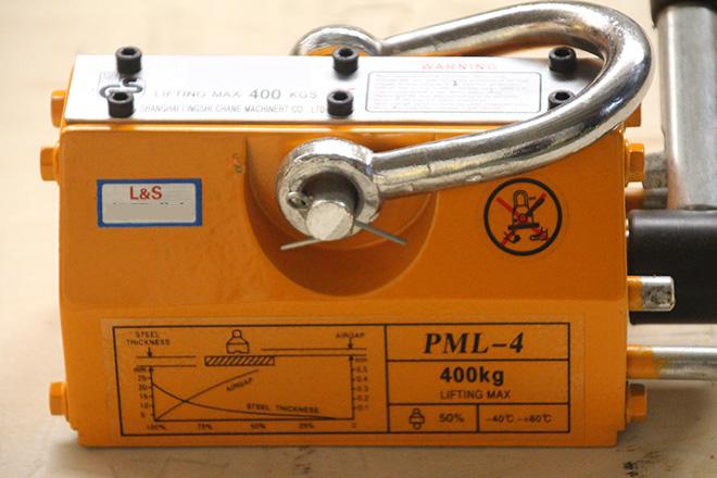 PML-4手动磁力吸盘.jpg