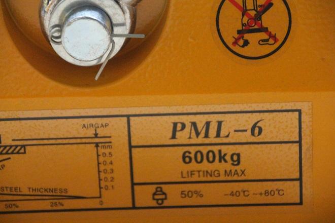 PML-6手动永磁吸盘.jpg