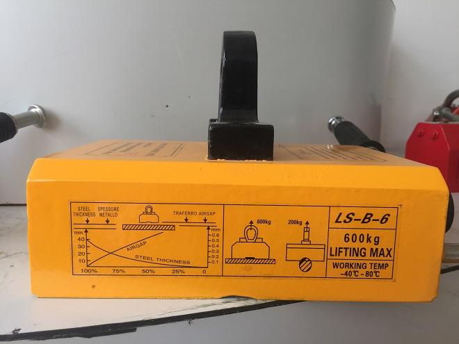 LS-B-6薄板永磁起重器.jpg