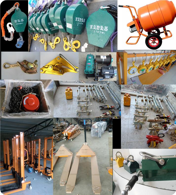磁力吊具厂家产品大全.jpg