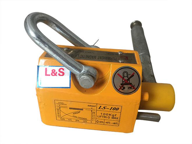 永磁起重器机械设备制造应用