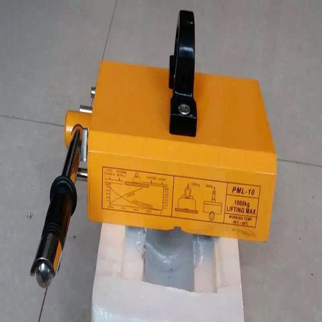 PML-10型薄板永磁起重器.jpg