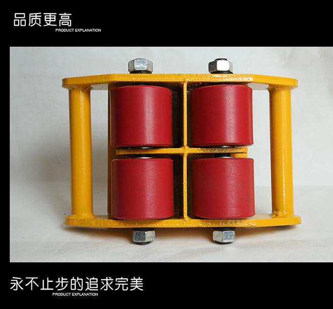 直行搬运工具重物移运器.jpg
