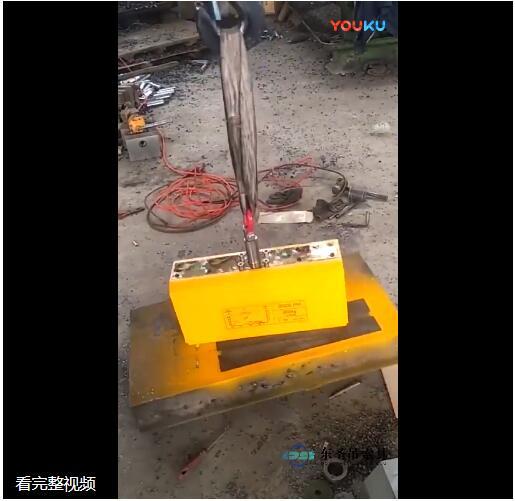 全自动永磁起重器使用视频截图.jpg