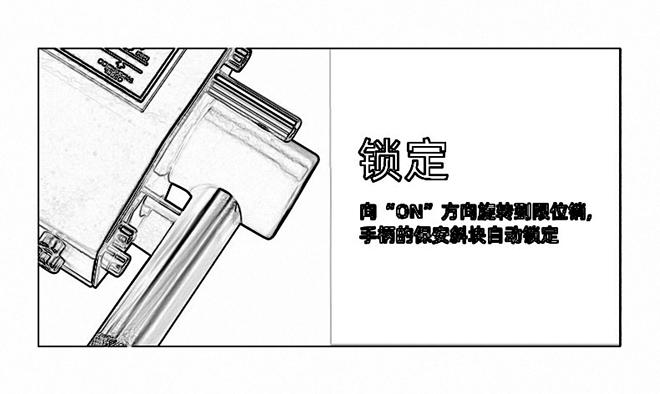 永磁吸盘锁定机构.jpg