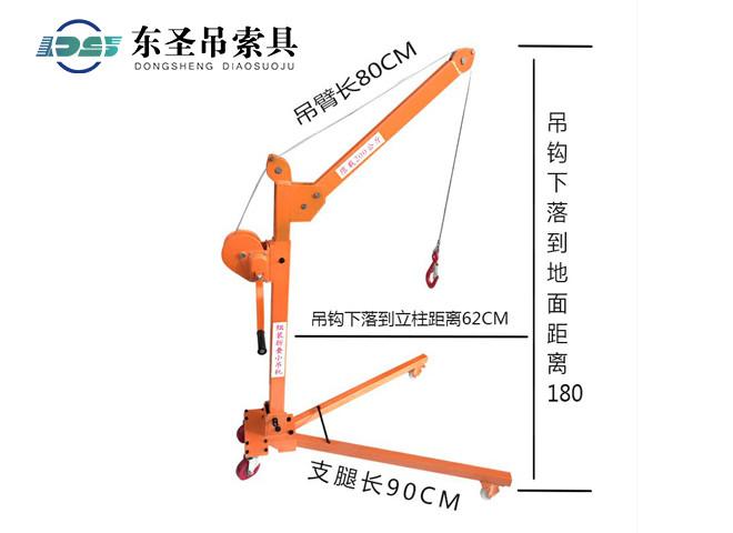 手摇绞盘移动式小吊机安装尺寸.jpg