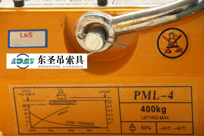 永磁起重器怎么测试