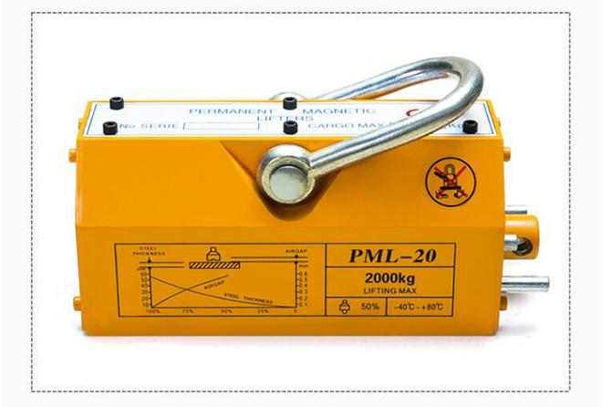 PML-20型手动永磁起重器.jpg