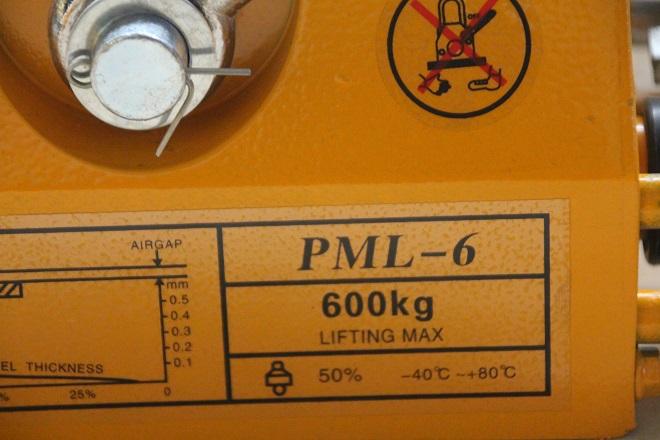 PML-6手动磁力吊.jpg
