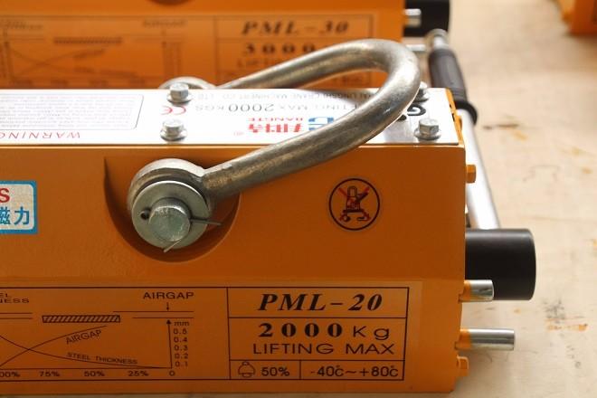 PML手动磁力吸盘.jpg