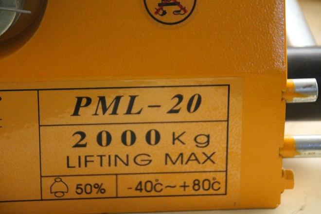 PML-20手动磁力吸盘.jpg
