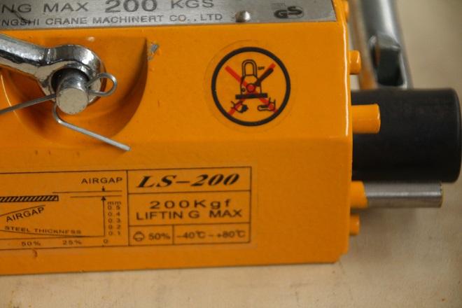 LS-200永磁起重器.jpg